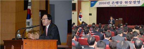 NH농협금융 김용환 회장과 이경섭 행장의 리더십