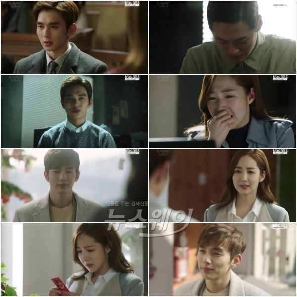 '리멤버' 박민영, 다시 만난 유승호 뒤따라 걸었다…감동 결말