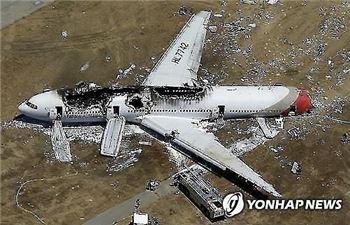 아시아나항공, 인천~SF 노선 운항정지 적법 판결에 '항소 검토'