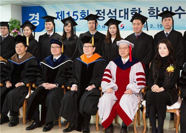 한진그룹, 사내 기술대학 '정석대학' 15회 졸업생 배출