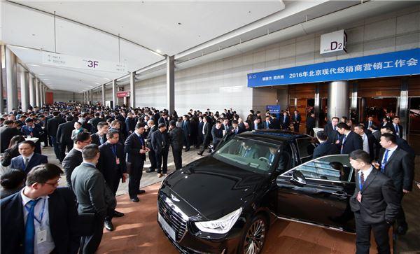 현대차, 중국 딜러대회 국내 첫 개최···1100명 참석
