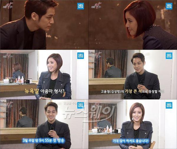 '미세스캅2' 김성령·김범, 포스터 촬영 현장 인터뷰 공개