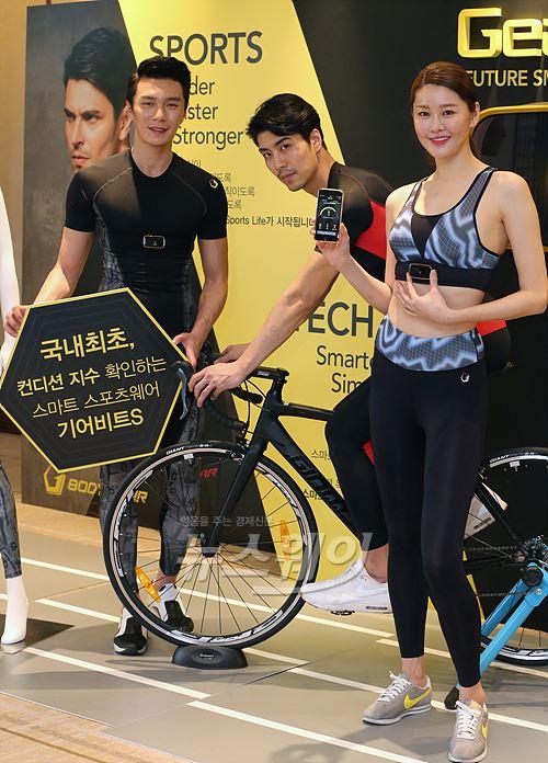 좋은사람들, 스마트 스포츠웨어 '기어비트S' 공개