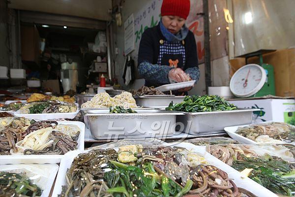 정월대보름 선조들의 지혜, '오곡밥·나물먹어 영양상의 균형'