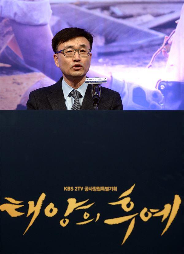 """조인석 TV본부장 """"'태양의 후예', 공이 들었던 작품"""""""