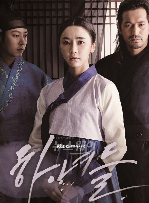 정유미·오지호 '하녀들', 日 접수 출격… NHK 4월부터 방송