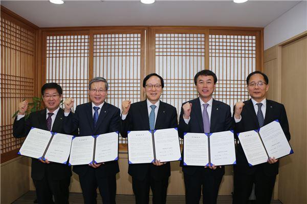김용환 회장, '불위호성(弗爲胡成)의 자세'로 전략실행 과제 실천 당부