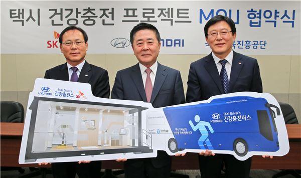SK가스, 현대차·국민체육진흥공단과 '택시 건강증진' 맞손