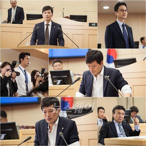 정재영, 25시간 필리버스터 재조명… '어샘블리' 네티즌 관심↑