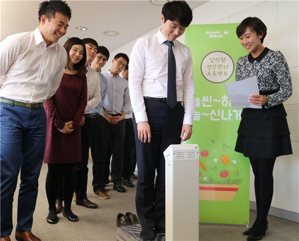 현대오일뱅크, 임직원 '체중 감량 프로젝트' 실시
