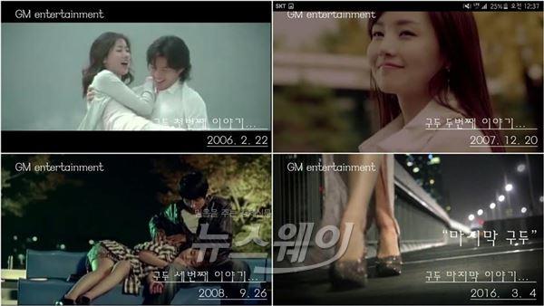 보컬그룹 블랙스완, 10년 만 씨야 '구두' 리메이크로 컴백