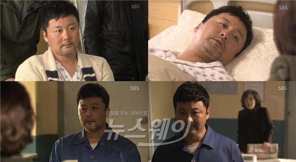 공형진, 이런 악역 또 없습니다… 역대급 연기로 '애인있어요' 종영