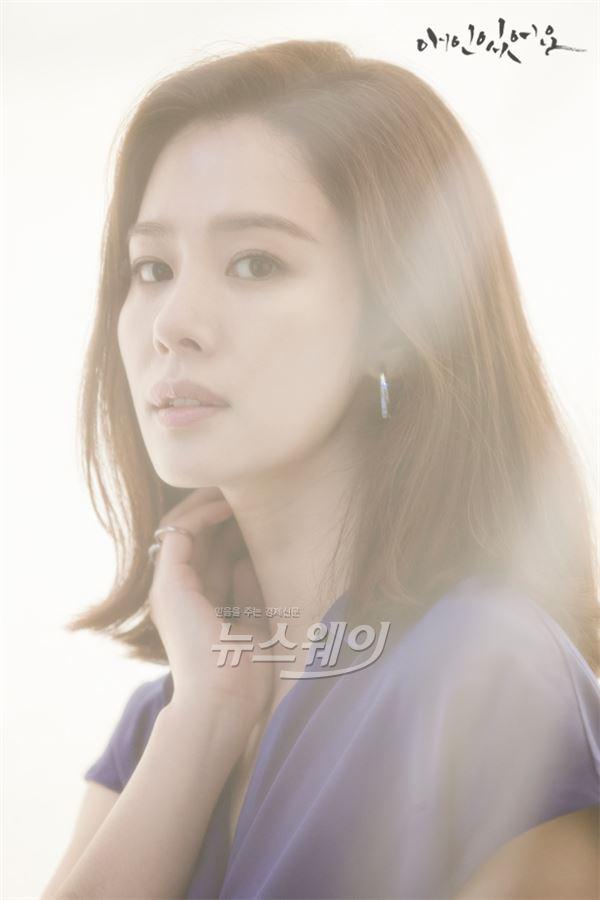 """김현주 """"1인 2역 애착간 작품, 종영 실감 안 나""""…'애인있어요' 종영 소감"""