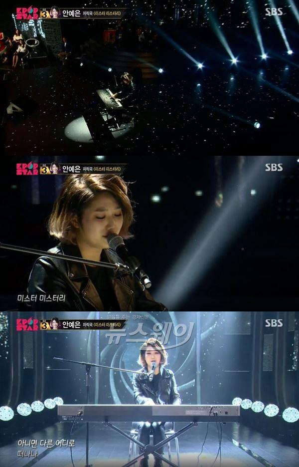'K팝스타5' 안예은, TOP8 진출… '미스터 미스터리'로 극찬