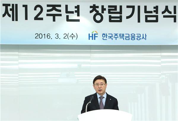 """주금공 창립 12주년, 김재천 사장 """"전문성과 공익지향"""" 강조"""