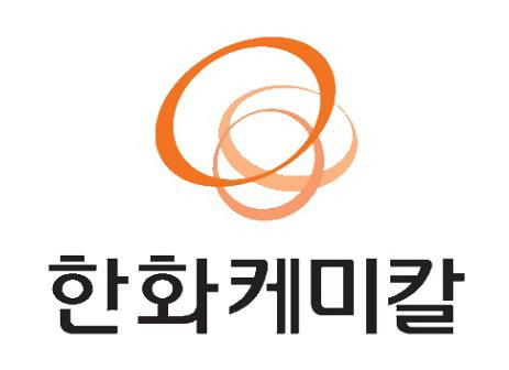 한화케미칼, 옥경석 전 삼성전자 부사장 영입…폴리실리콘 사업 강화