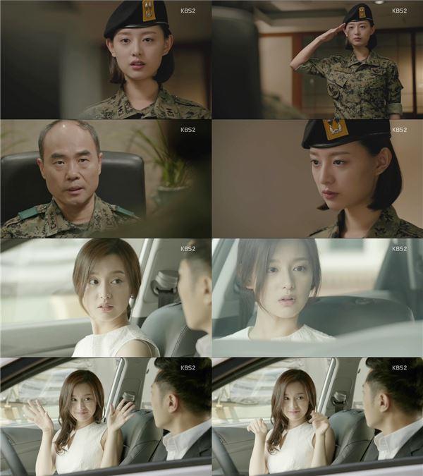 김지원, 천사 전투복 화제…'태양의 후예' 이색매력 男心 저격