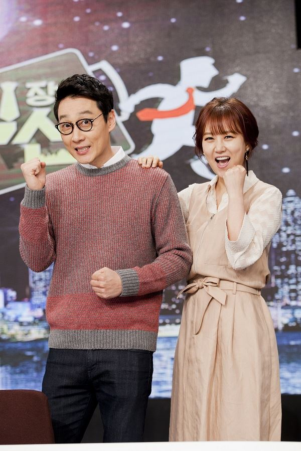 이휘재·장윤정, 재회커플 합류…'도전 1000곡' 이후 '직장의신' MC 호흡