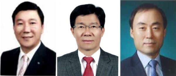 수협銀, 이길동·박일곤 상임이사 연임 의결