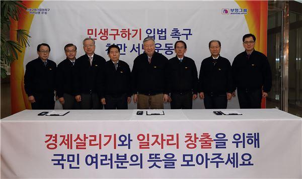 SK건설, 1조8천억원 규모 '거제 해양플랜트 국가산업단지' 수주