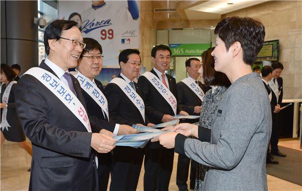 NH농협금융, 정보보호 강화 캠페인 전개