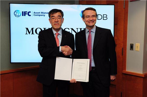 산업은행, 세계은행 산하 자산운용사 AMC社와 파트너쉽 구축