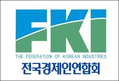 """전경련 """"韓 경제 부진은 구조적 문제···주요 지표 마이너스"""""""