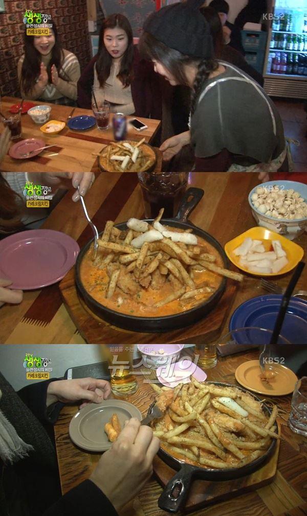 '생생정보' 홍대 맛집 카레크림치킨, 끝까지 바삭한 이유?