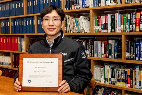 두산인프라코어 왕태중 책임연구원, 엔지니어링 부문 세계인명사전 등재