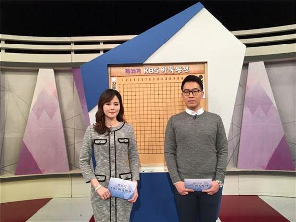 KBS2, 이세돌VS알파고 대국장 생중계… 시간 변경