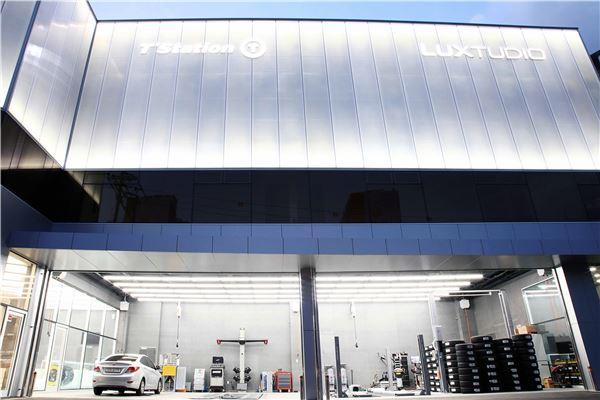 한국타이어, 부산에 '럭스튜디오' 2호점 열어