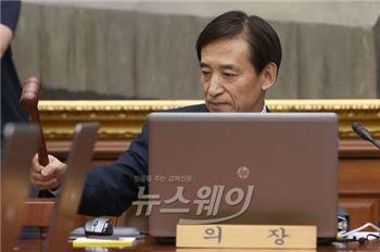 한국은행, 기준금리 연 1.50%로 동결