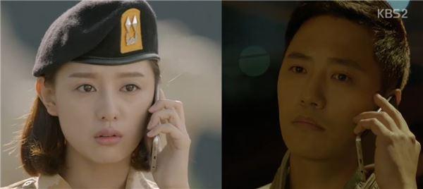 '태후' 진구♥김지원, 이제 그냥 사랑하게 해주세요