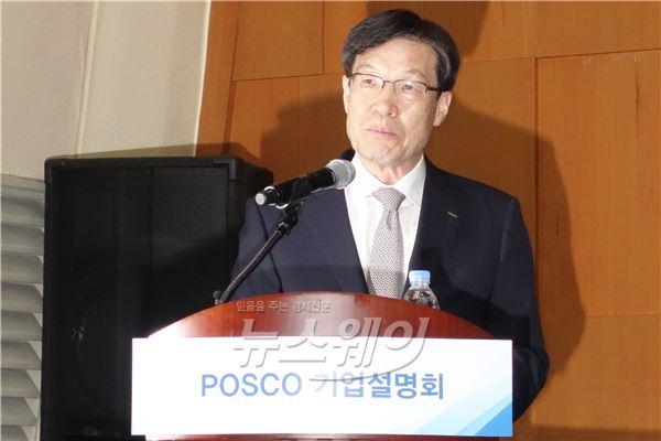 """권오준 포스코 회장 """"올해 비용 1조원 줄일 것"""""""