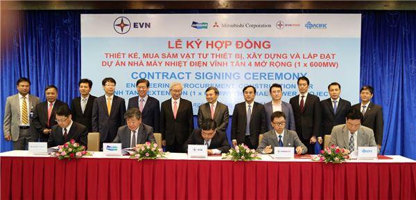 두산중공업, 베트남서 '6천9백억' 火발전소 계약