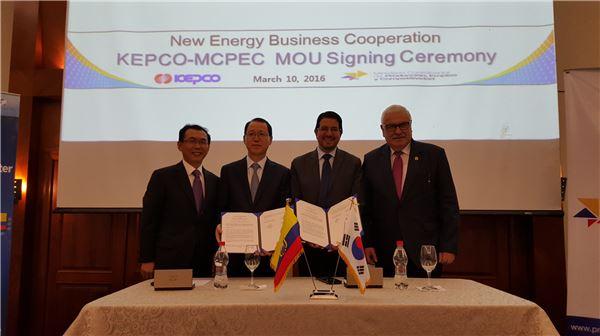 한전, 3000만 달러 규모 에콰도르 전기차 사업 진출