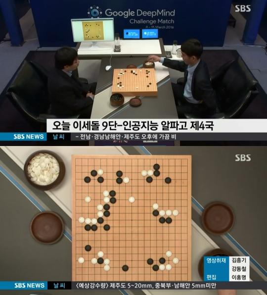 4국서 드디어 첫 승…'경기시간 4시간 45분, 불계승'