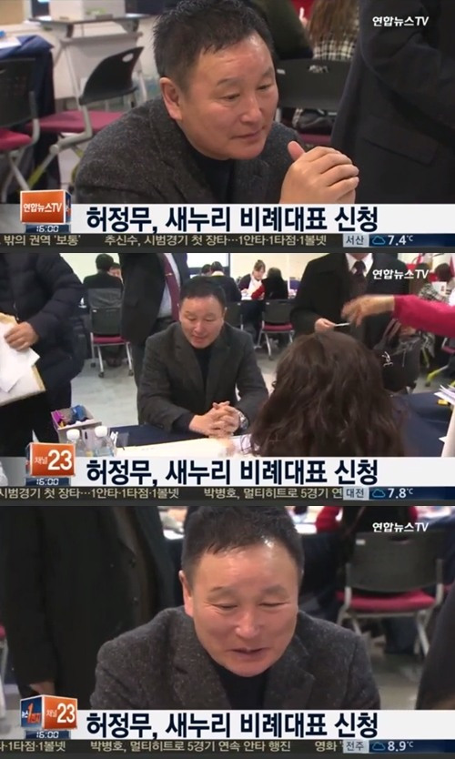 허정무, 새누리 비례대표 신청…스포츠계 인사들 정계진출 잇따라