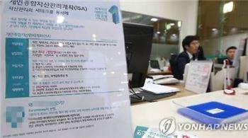 ISA 판매 본격 시작 '소득 서류 준비는 필수'