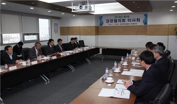 철강협회 강관협의회, '2016년 제1회 이사회' 개최