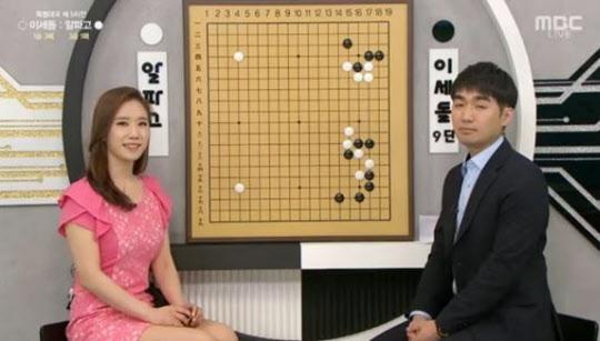 5국 해설 맡은 미녀 캐스터 이소용…누구?