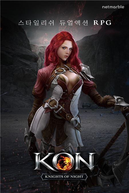 넷마블, 액션 RPG 'KON' 프리미엄 테스트에 20만명 몰려