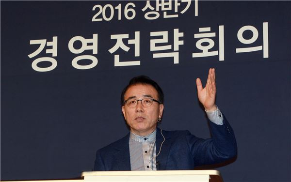 조용병 신한은행장 취임 1년…'B.E.S.T' 리더십 재조명