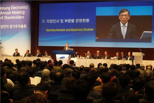 '투명 경영' 향해 첫 걸음 뗀 삼성