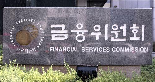 금융위, 시장 활성화 방안 올 상반기 발표