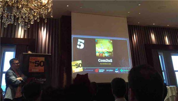 컴투스, 포켓게이머가 선정한 글로벌 개발사 'TOP5' 등극