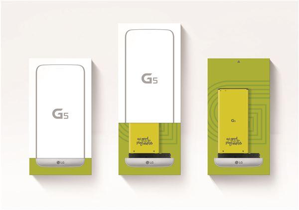 LG전자, G5 출시 앞두고 이색 프로모션 진행