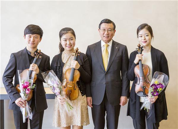 금호아시아나, 음악 영재 3인에 古악기 무상 지원