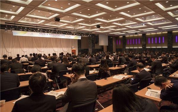 수출입은행, 세계은행 조달사업 설명회 개최