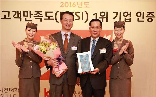 아시아나항공, '국가고객만족도(NCSI) 조사' 항공부문 1위
